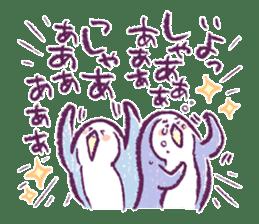 Clique Penguin 4 sticker #11401430