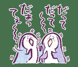 Clique Penguin 4 sticker #11401436