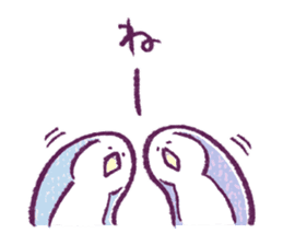 Clique Penguin 4 sticker #11401437