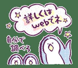 Clique Penguin 4 sticker #11401448