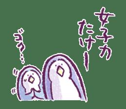 Clique Penguin 4 sticker #11401455