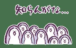 Clique Penguin 4 sticker #11401459