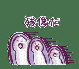 Clique Penguin 4 sticker #11401460