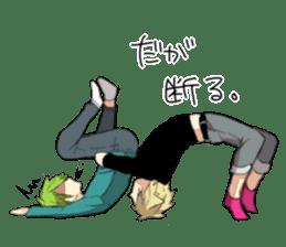 Oretatinonitijoukaiwa sticker #11404557