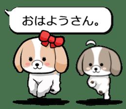 Shih Tzu dog and Friends 2. sticker #11411744