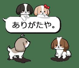Shih Tzu dog and Friends 2. sticker #11411746