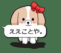 Shih Tzu dog and Friends 2. sticker #11411752