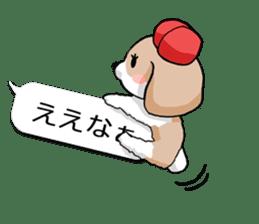 Shih Tzu dog and Friends 2. sticker #11411753