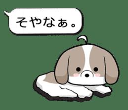 Shih Tzu dog and Friends 2. sticker #11411756