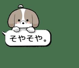 Shih Tzu dog and Friends 2. sticker #11411757