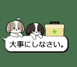 Shih Tzu dog and Friends 2. sticker #11411759