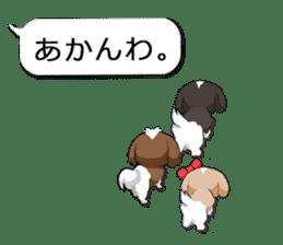 Shih Tzu dog and Friends 2. sticker #11411761