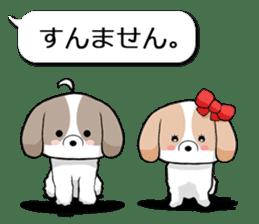 Shih Tzu dog and Friends 2. sticker #11411764