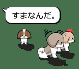 Shih Tzu dog and Friends 2. sticker #11411765