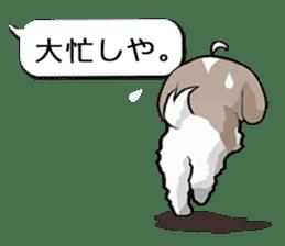 Shih Tzu dog and Friends 2. sticker #11411773