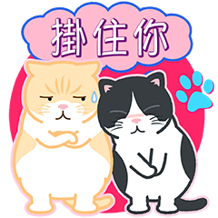 Cream Brother the Cat Stickers