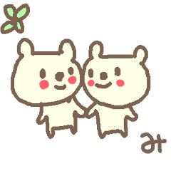 Name Mi cute bear stickers!