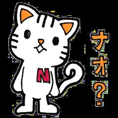 Sticker for Nao