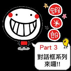 Joy Star Sha Mi Ro PART 3