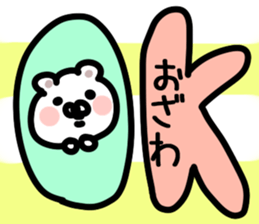 The Ozawa!!!! sticker #11423436