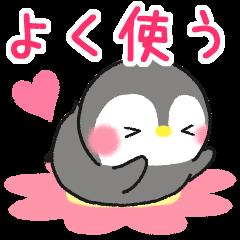 message penguin