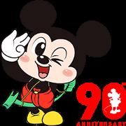 สติ๊กเกอร์ไลน์ Mickey Mouse 90th Anniversary x Boobib
