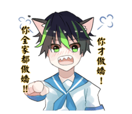 NekomimiserahukuAVdann sticker #11426836