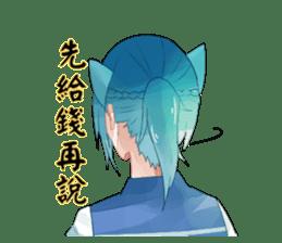 NekomimiserahukuAVdann sticker #11426852