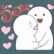 สติ๊กเกอร์ไลน์ ต้าวอ้วง : ต้าวความรัก