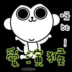 Drama Monkey