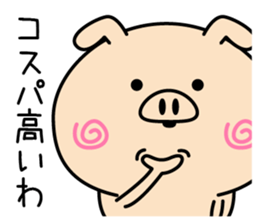Intelligent pig sticker #11439072
