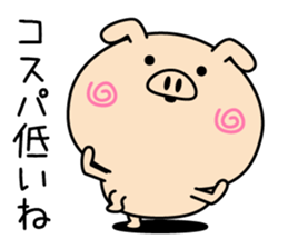 Intelligent pig sticker #11439073