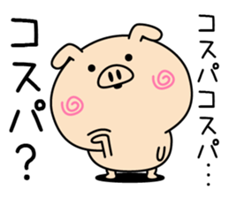 Intelligent pig sticker #11439074