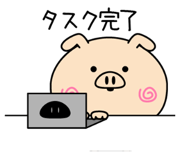 Intelligent pig sticker #11439077