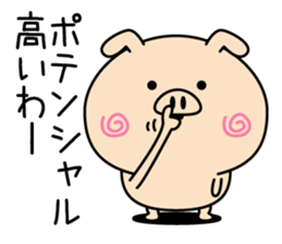 Intelligent pig sticker #11439080