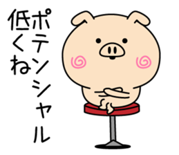 Intelligent pig sticker #11439081