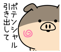 Intelligent pig sticker #11439082