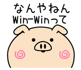 Intelligent pig sticker #11439085