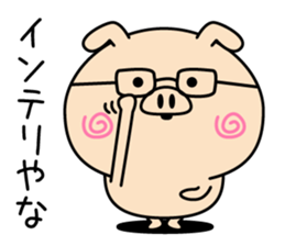 Intelligent pig sticker #11439092
