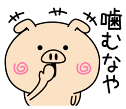 Intelligent pig sticker #11439098