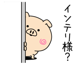 Intelligent pig sticker #11439101