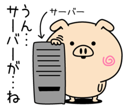 Intelligent pig sticker #11439111