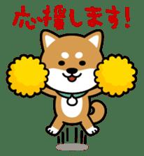 Messenger dog ! Mameshiba sticker #11441000