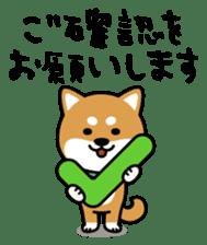 Messenger dog ! Mameshiba sticker #11441007