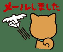 Messenger dog ! Mameshiba sticker #11441023