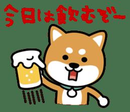 Messenger dog ! Mameshiba sticker #11441024