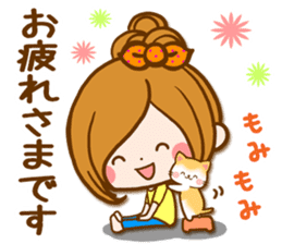 Leisurely a girlfriend  17  rainy season sticker #11441567