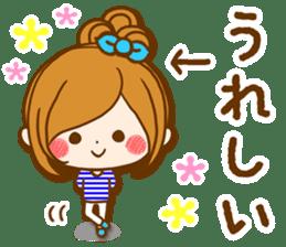 Leisurely a girlfriend  17  rainy season sticker #11441588