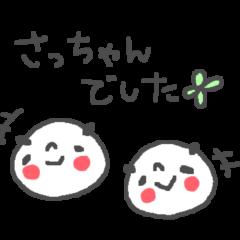 Name Sachiko cute panda stickers!
