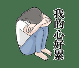 Devastated Girlfriend sticker #11449311